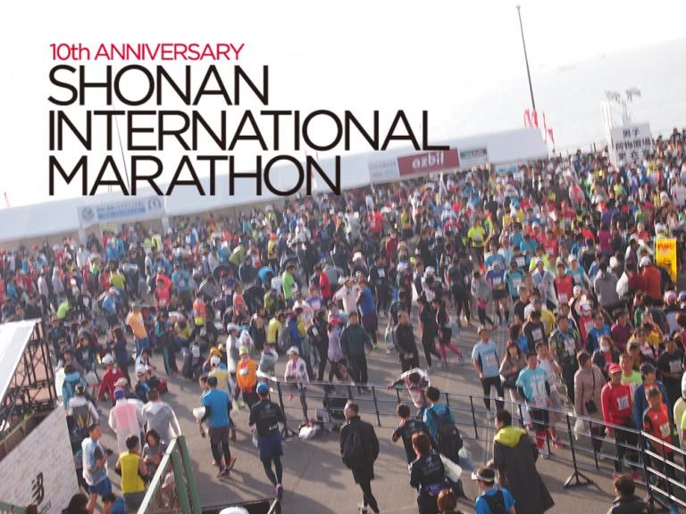 湘南国際マラソンの取り組み2016「エコランナー袋のリサイクル化」
